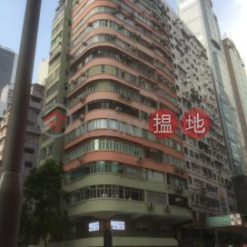 Kwong Wah Building,Wan Chai, Hong Kong Island
