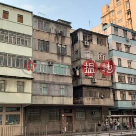 71 Ma Tau Chung Road,To Kwa Wan, Kowloon
