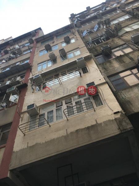 63 SA PO ROAD (63 SA PO ROAD) Kowloon City|搵地(OneDay)(1)