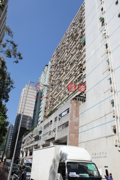 Wing Hing Industrial Building (Wing Hing Industrial Building) Tsuen Wan West|搵地(OneDay)(1)