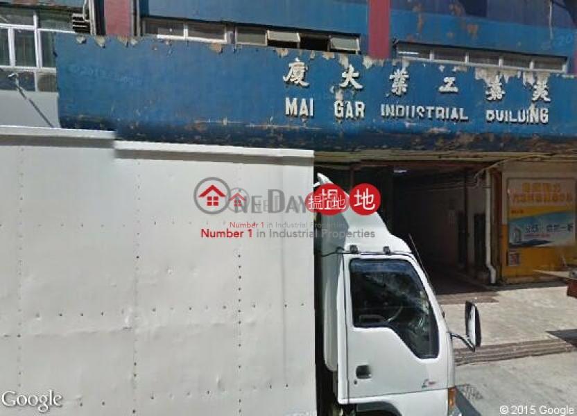 MAI GAR IND BLDG, Mai Gar Industrial Building 美嘉工廠大廈 Rental Listings | Kwun Tong District (lcpc7-06048)