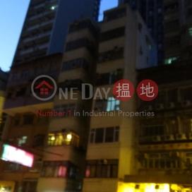 Hong Ming Building,Sai Ying Pun, Hong Kong Island