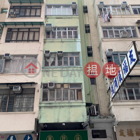 25 Winslow Street,Hung Hom, Kowloon