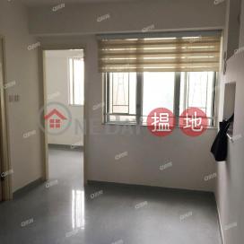 Broadview Court Block 1   2 bedroom High Floor Flat for Sale Broadview Court Block 1(Broadview Court Block 1)Sales Listings (XGGD810700083)_0