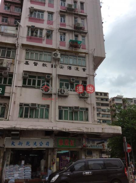 Silver Bright Building (Silver Bright Building) Sham Shui Po|搵地(OneDay)(2)