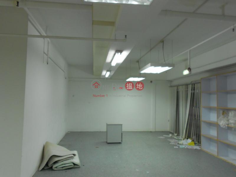 YIP WIN FTY BUILD, Yip Win Factory Building 業運工業大廈 Rental Listings | Kwun Tong District (po178-05314)