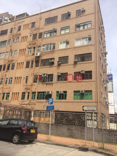 GRAND VIEW COURT (GRAND VIEW COURT) Kowloon City|搵地(OneDay)(3)
