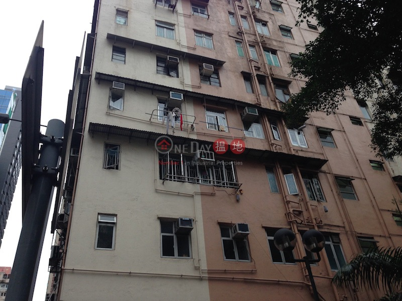 73 Portland Street (73 Portland Street) Mong Kok|搵地(OneDay)(2)