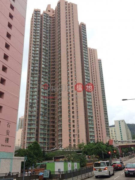 Shek Lei (II) Estate Shek Wai House (Shek Lei (II) Estate Shek Wai House) Kwai Chung|搵地(OneDay)(1)