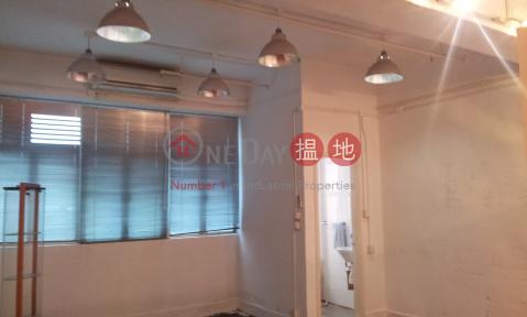 Office Decor in Industrial Building | Tsuen Wan ~1300 sqft|Tak Fung Industrial Centre(Tak Fung Industrial Centre)Rental Listings (FACEB-1427007551)_0