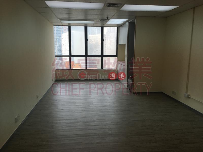 獨立單位,新裝|黃大仙區新時代工貿商業中心(New Trend Centre)出租樓盤 (29908)