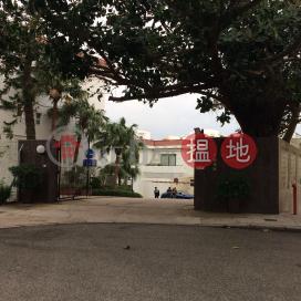 Hillgrove Block B10-C9|壁如花園 B10-C9座