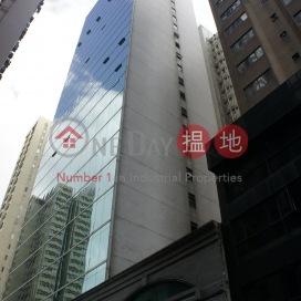 中望商業中心,灣仔, 香港島