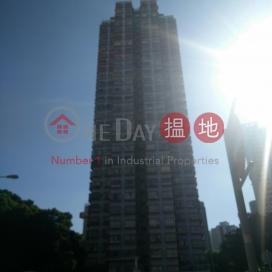 Kam Fat Building,Ap Lei Chau, Hong Kong Island