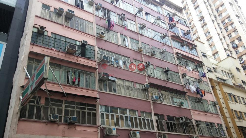Dak Shing Building (Dak Shing Building) North Point|搵地(OneDay)(3)
