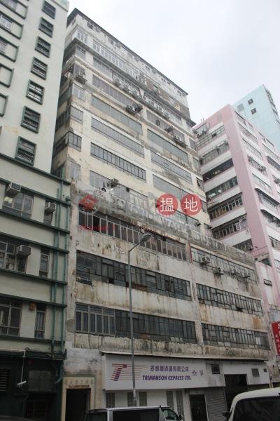 泰捷工廠大廈 (Tai Chiap Factory Building) 土瓜灣|搵地(OneDay)(1)