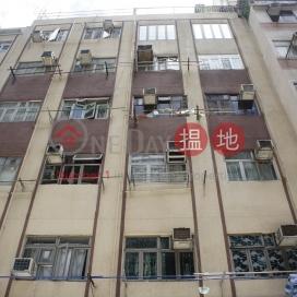 119 Second Street,Sai Ying Pun, Hong Kong Island