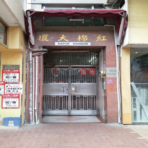 Kapop Mansion (Kapop Mansion) Tsuen Wan East|搵地(OneDay)(1)