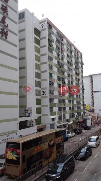 石硤尾邨第二十座 (Shek Kip Mei Estate Block 20) 石硤尾|搵地(OneDay)(2)