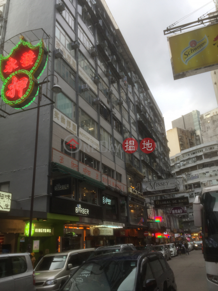 Carnarvon Mansion Block B (Carnarvon Mansion Block B) Tsim Sha Tsui|搵地(OneDay)(3)
