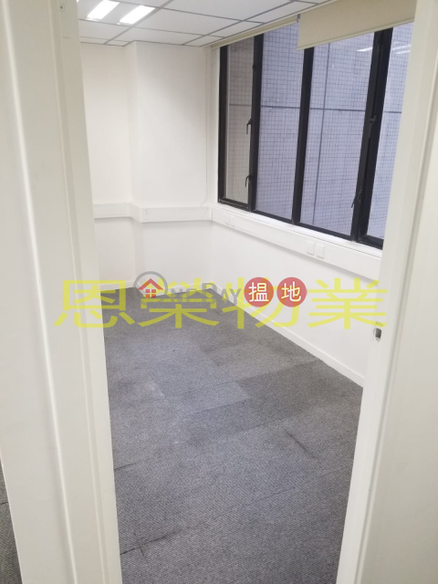TEL: 98755238|Wan Chai DistrictOn Hong Commercial Building (On Hong Commercial Building )Rental Listings (KEVIN-9386836894)_0