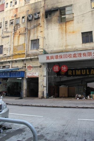 利通工業大廈 (Raton Industrial Building) 屯門|搵地(OneDay)(1)