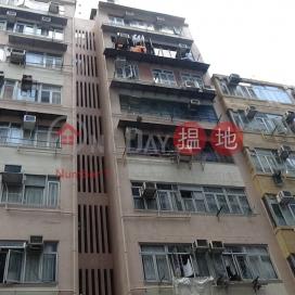 北街35號,堅尼地城, 香港島