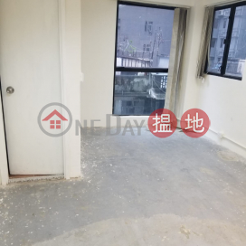 TEL: 98755238|Wan Chai DistrictWorkingview Commercial Building(Workingview Commercial Building)Rental Listings (KEVIN-5728702568)_0
