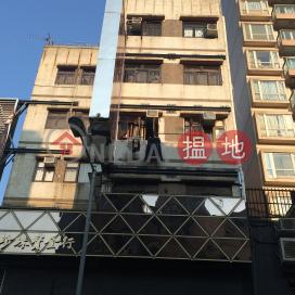 Chi Chun Court,Kowloon City, Kowloon