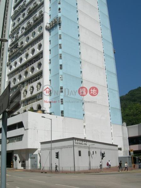 Waylee Industrial Centre (Waylee Industrial Centre) Tsuen Wan West|搵地(OneDay)(4)