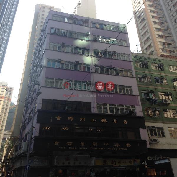 48-50 Johnston Road (48-50 Johnston Road) Wan Chai|搵地(OneDay)(4)