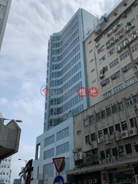 United Daily News Centre (United Daily News Centre) To Kwa Wan|搵地(OneDay)(1)