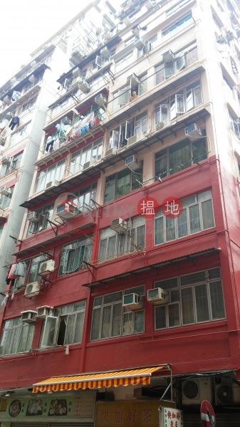 Chung Ying Building (Chung Ying Building) Tai Kok Tsui|搵地(OneDay)(1)