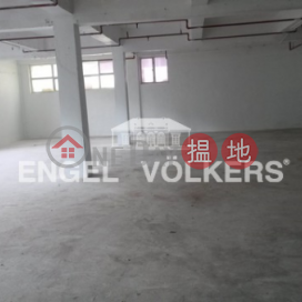 Studio Flat for Rent in Wong Chuk Hang|Southern DistrictTin Fung Industrial Mansion(Tin Fung Industrial Mansion)Rental Listings (EVHK35634)_3