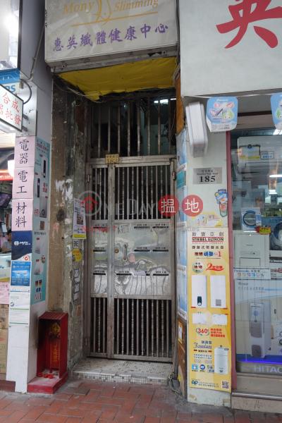 筲箕灣道183號 (183 Shau Kei Wan Road) 西灣河 搵地(OneDay)(3)
