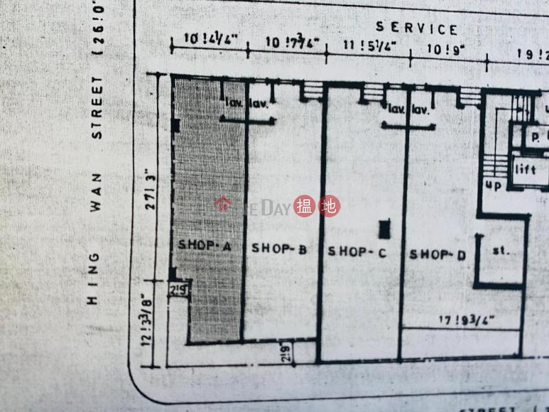 Shop for Rent in Wan Chai, King Sing House 景星樓 Rental Listings   Wan Chai District (H000382871)