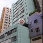 Yee Lim Industrial Building Stage 3 (Yee Lim Industrial Building Stage 3) Kwai Tsing DistrictKin Tsuen Street6號|- 搵地(OneDay)(5)