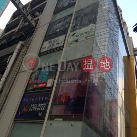 威靈頓街 83號,中環, 香港島