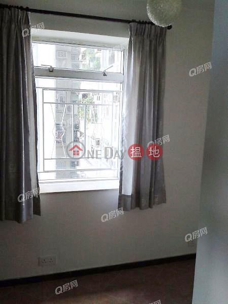 海景,環境優美,連租約《觀暉閣 (3座)買賣盤》57鯉景道 | 東區香港出售HK$ 1,550萬
