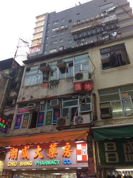 52 San Tsuen Street (52 San Tsuen Street) Tsuen Wan East|搵地(OneDay)(1)