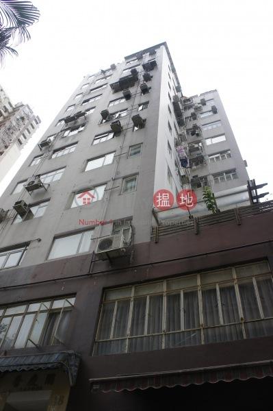 Po Hing Court (Po Hing Court) Soho|搵地(OneDay)(2)