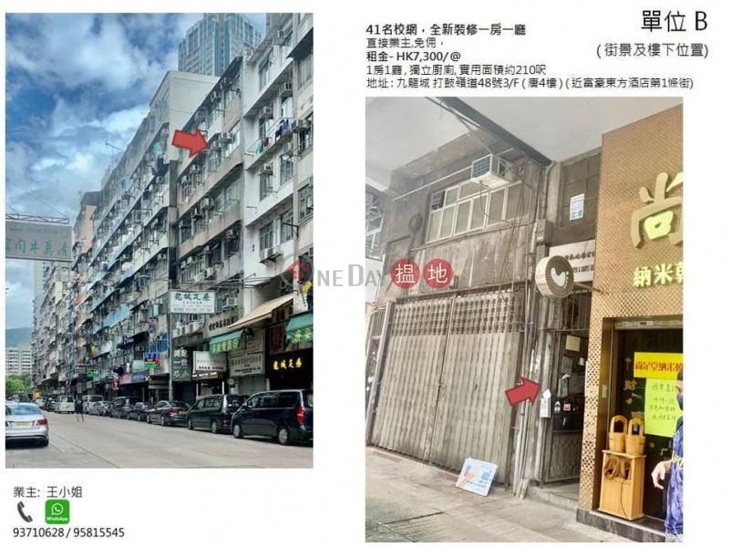 唐樓中層 - 共分 3 個單位, 48 TAK KU LING ROAD 打鼓嶺道48號 Rental Listings   Kowloon City (93710-9760248417)