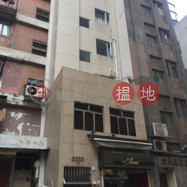 170 Wellington Street,Central, Hong Kong Island