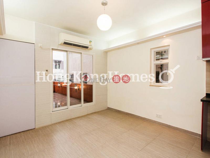 英華閣未知-住宅|出售樓盤HK$ 998萬