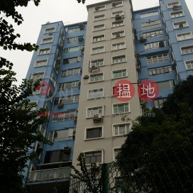 Kent Mansion|康德大廈