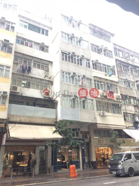 廣東道548號 (548 Canton Road) 佐敦|搵地(OneDay)(1)