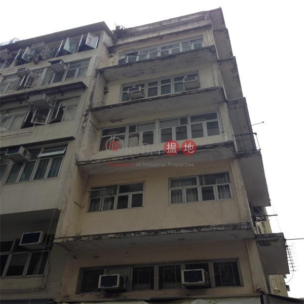 新村街25號 (25 Sun Chun Street) 銅鑼灣 搵地(OneDay)(5)