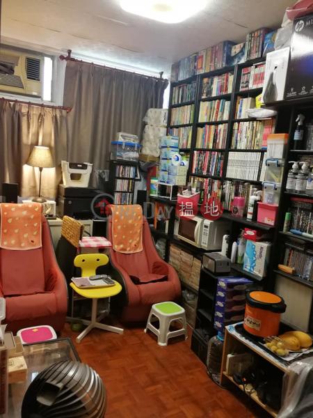 Property Search Hong Kong | OneDay | Residential, Sales Listings 馬鞍山居屋《富寶花園》未補地價售$348萬(免佣)