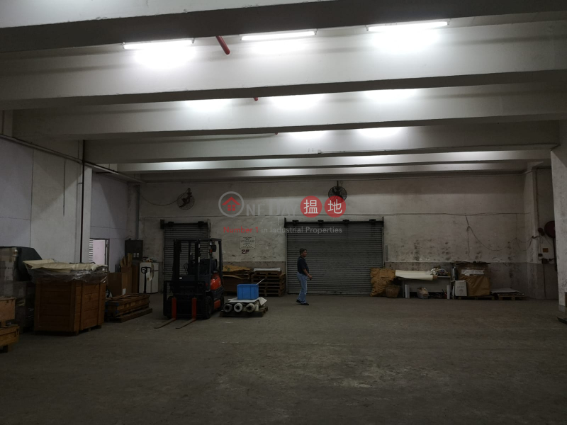Property Search Hong Kong | OneDay | Industrial Rental Listings GOOD