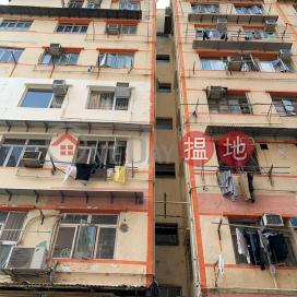 3 Ying Yeung Street,To Kwa Wan, Kowloon